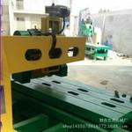 石材切割机供应商  石材切割机 石材切割机批发 石材切割机产厂家