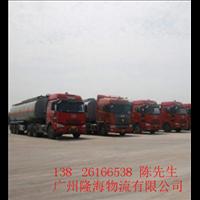 广州到桂平物流公司 供应广州到贺州货运服务 广州到来宾物流供应商 广州到岑溪物流公司哪家好 广州到桂平物流价格批发