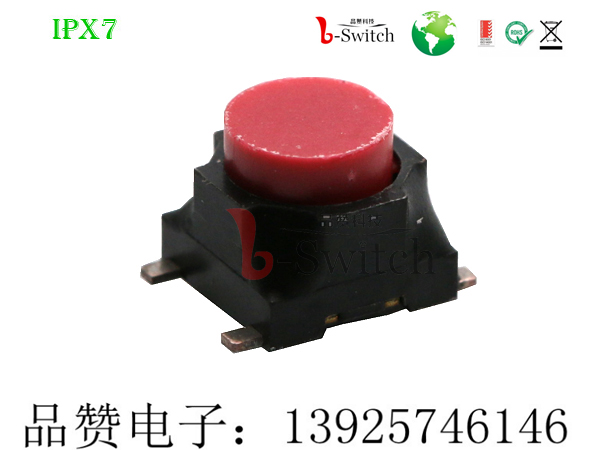 品赞直销 6*6*5.2硅胶螺杆轻触开关 型号GT-TC177X-H052-L1 货优价美