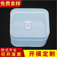 深圳透明正方形塑料盒厂家 透明正方形塑料盒厂家定制 透明正方形塑料盒咨询电话 透明正方形塑料盒