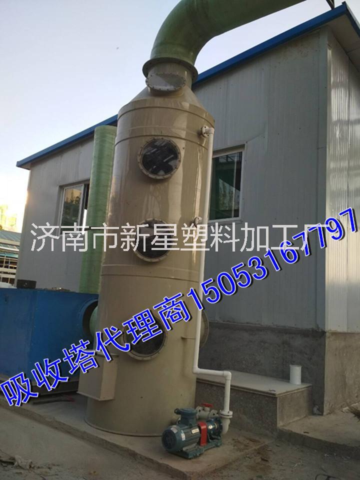 塑料吸收塔、 PP净化塔、 废气吸收净化处理塔