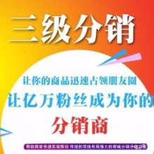 秦皇岛邯郸直销软件定制区块链系统商城联盟系统批发
