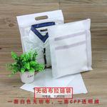 服装包装袋厂家直销 服装包装袋 服装包装袋生产厂家 服装包装袋定制