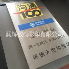 铁板喷漆UV打印加工 铁板喷漆UV平板打印 入口标牌UV打印批发