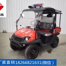 隆泰XMC4PW/消防四轮摩托车批发