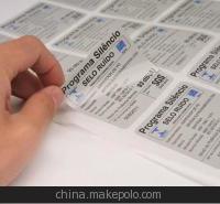 商标贴纸批发 惠州标贴纸哪家好惠州商标贴纸供应商 优质标贴纸厂家