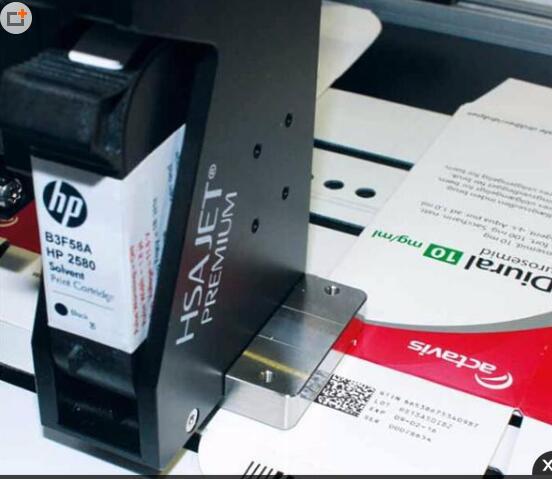 防伪二维码喷码、种子兽药二维码喷码快干墨水HP2580