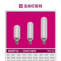 LED灯泡,张家口LED灯泡厂家,张家口销售LED灯泡