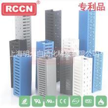 日成环保粗齿线槽VDRF,日成环保粗齿线槽VDRF上海代理商批发