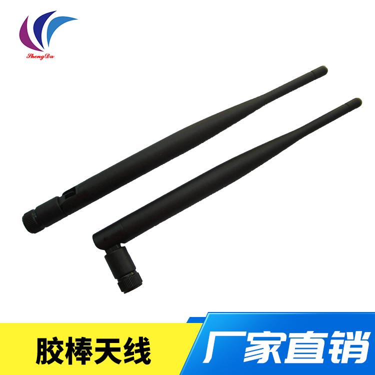 广东省2.4-5.8G5DBI胶棒天线 全向天线