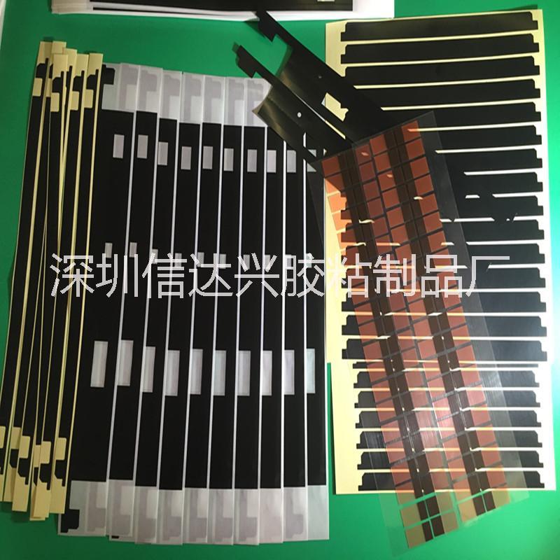 (深圳供应模切背光源双面胶 液晶屏遮光胶 LCM液晶屏包边胶条