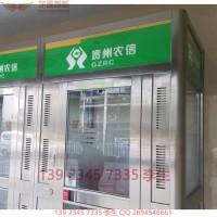 ATM取款机防护舱