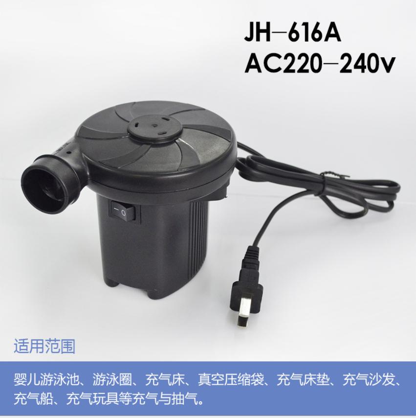 中山电动充气泵厂家电动充气泵价格 电动充气泵哪家好    电动充气泵咨询电话
