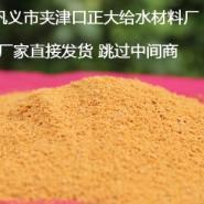 聚合化铝絮凝剂图片