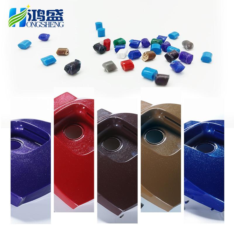 厂家直销无流痕ABS免喷涂塑料适用于办公用品家用电器等