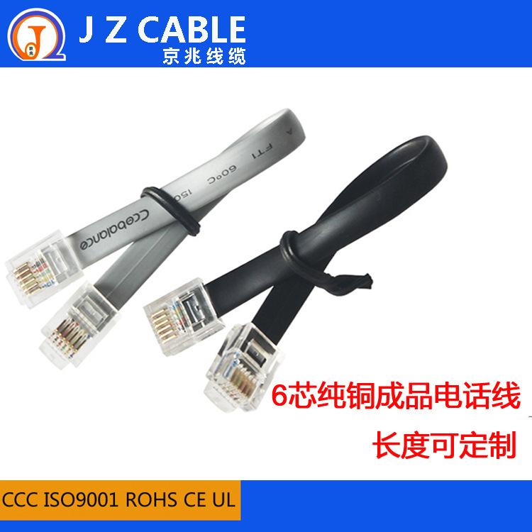 厂家直销6c空调连接线rj12水晶头无氧铜6p6c扁平成品6芯电话线 成品扁平6芯电话线