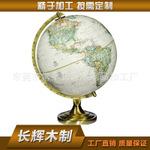 东莞教学地球仪 教学地球仪  教学地球仪生产厂家 教学地球仪价格
