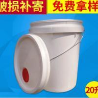 机油桶   厂家直销机油桶   机油桶供应批发  机油桶生产厂家