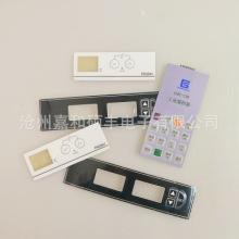 家定做PVC薄膜 薄膜面板 PC面膜 薄膜开关操作面板 银浆导电面膜批发
