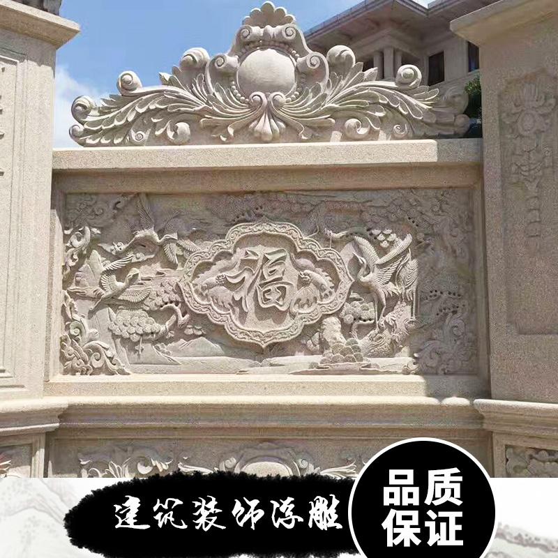 装饰浮雕图片/装饰浮雕样板图 (4)
