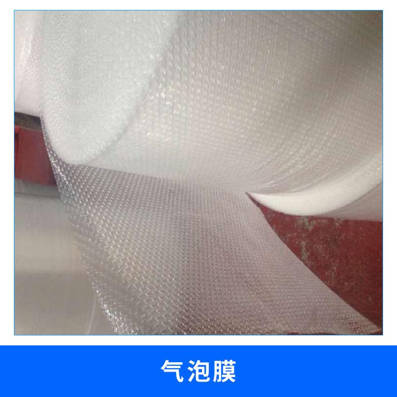 上海 气泡膜 厂家直销 优质环保防震加厚气泡膜30单面气泡膜宽30cm长50m