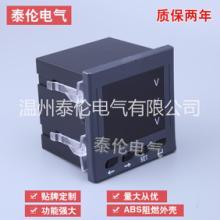 厂家供应数字式三相交流电流表 安培测量仪表 智能安培表 上下限报警 400A