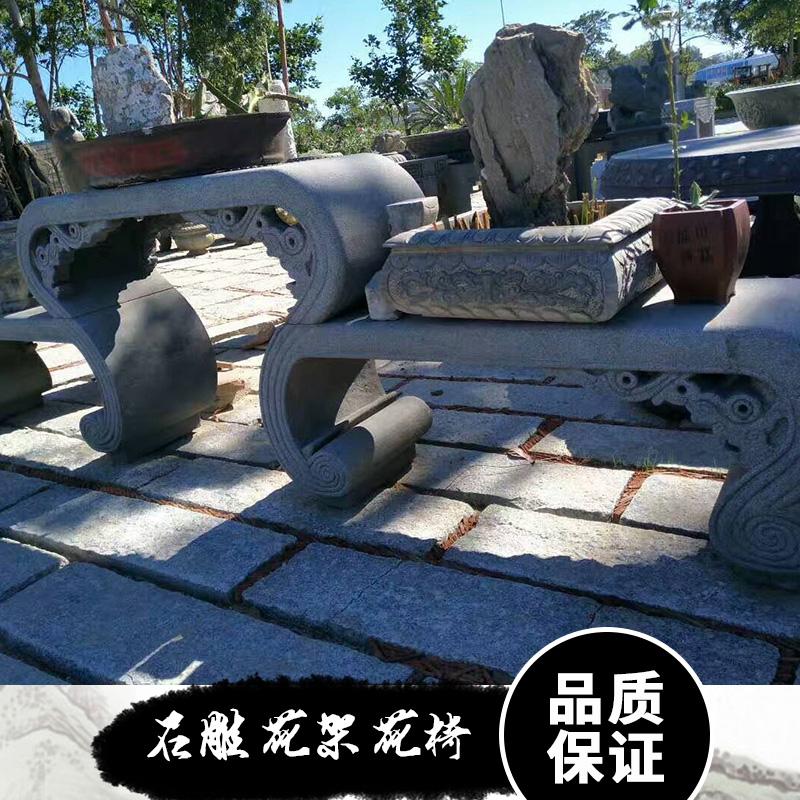 振宏石材供应石雕花架花椅 园林景区公共场所雕塑摆件 观赏雕刻