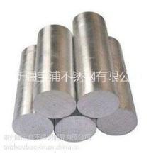 不锈钢圆钢 不锈钢光亮管圆钢
