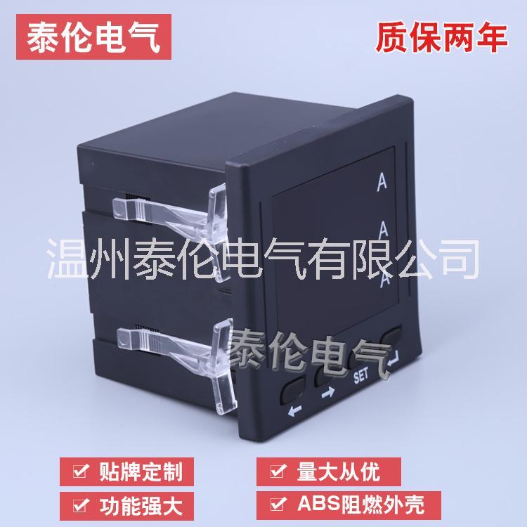 DP3-A数字交流电流表 数显电流表接线说明书 可贴牌 96x48mm