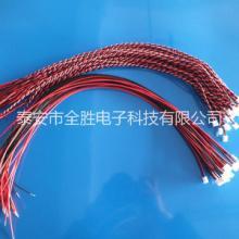 双绞线加工 电线粗细长度可定 2.54端子线束 环保pvc双绞线