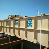 平流溶气气浮机 餐消废水处理设备 食品加工污水处理成套设备