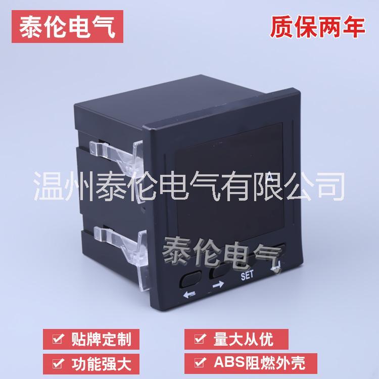 194I-9K1交流数显电流表 数字式安培电流显示表接线图 可带变送输出