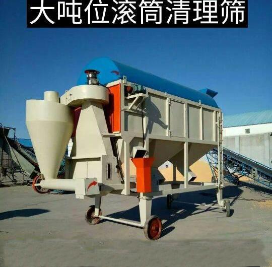 玉米滚筒清理筛-伟誉输送机械有限公司