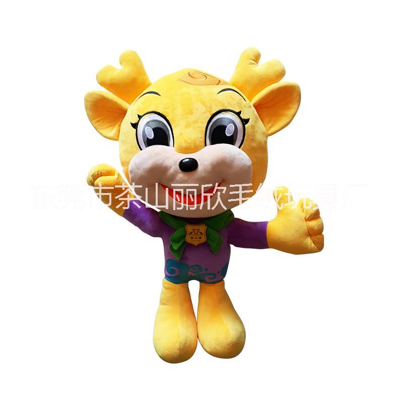 毛绒玩具厂家定做公司吉祥物 来图来样批量生产加工