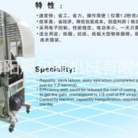 纸箱厂打包机 上海自动纸箱打包机供应商 自动纸箱打包机批发 自动纸箱打包机价格 自动纸箱打包机供应