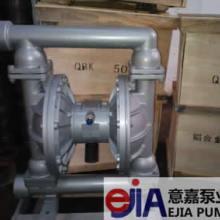 上海不锈钢气动隔膜泵 气动隔膜泵  QBY气动隔膜泵  DN50气动隔膜泵  气动隔膜泵安装图图片