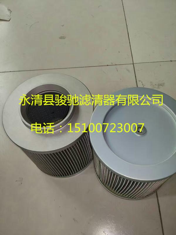 厂家直供滤芯 代替黎明QUQ2.5-10*30液压滤芯 滤清器 过滤器