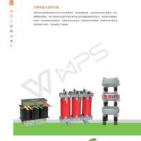 电抗器,双电源,成套部分 电抗器双电源 电抗器双电源成套 浙江电抗器双电源成套厂家