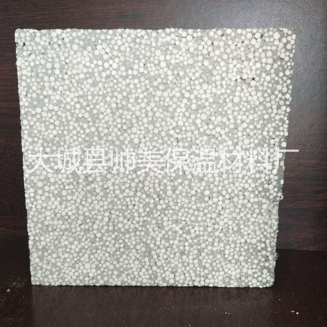 外墙聚合物保温板匀质板 聚合物板哪家好聚合物板价格匀质板厂家 聚合物保温板匀质板厂家供应