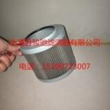 厂家直供三一60200363铜网滤芯 滤清器 不锈钢折叠滤芯 可来样定做