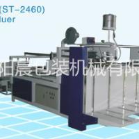 上海哪里有全自动打包机供应商 上海半自动糊箱生产厂家 上海哪里有半自动糊箱机供应商 半自动糊箱机批发商