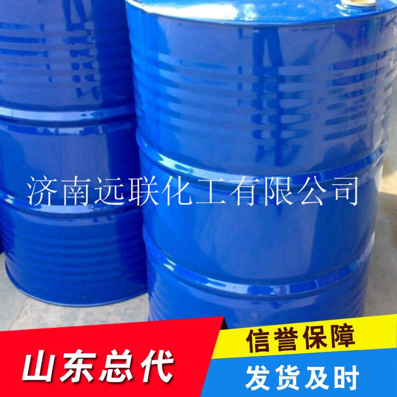 供应6501非离子表面活性剂 200kg桶装 远联现货批发