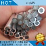 优质铝管 10*8.4mm 10*6.4mm铝管 铝管切小 切割铝套 铝方管铝圆现货
