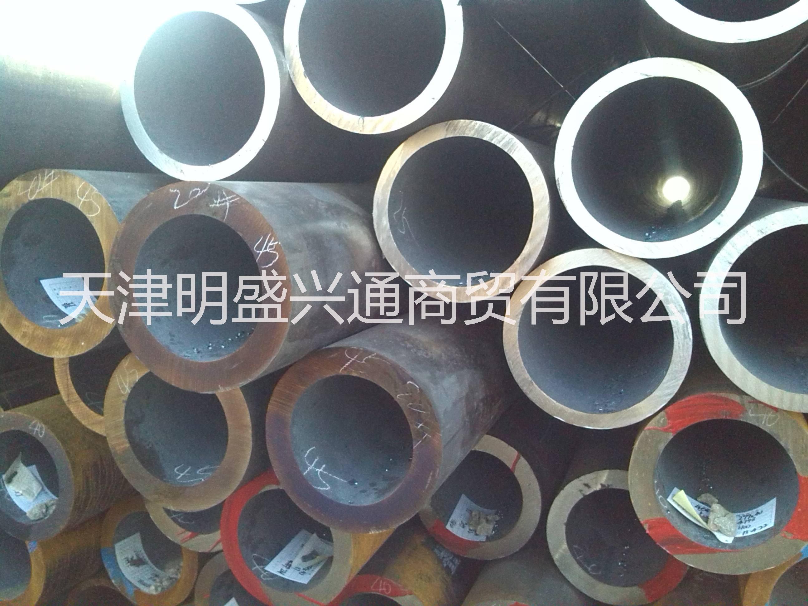 45#无缝管订做  天津无缝管厂家价格优惠!