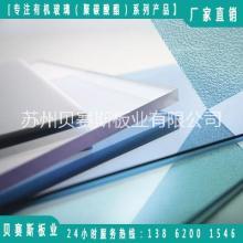 5mm透明抗老化紫外线PC耐力板图片