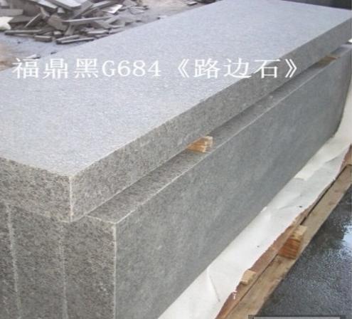石材 福建石材厂家直销 福建石材优质厂家供应  福建石材优质供货商 福建石材哪家好  福建石材哪家便宜