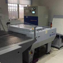 印刷污水处理设备  冲版水净化机