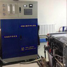 印刷污水处理机  冲版水循环机