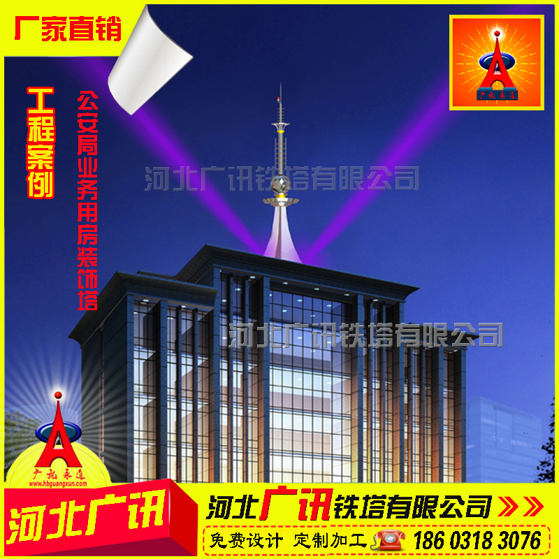 供应工艺塔、楼顶工艺装饰塔