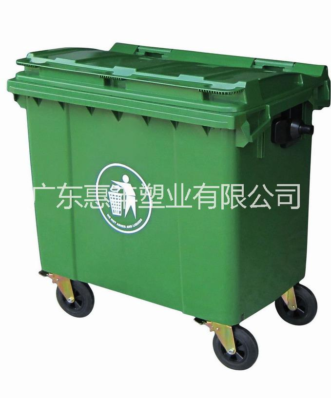 660L户外四轮环卫塑料垃圾桶,660L环卫塑料垃圾桶,垃圾桶生产厂家销售660升垃圾桶